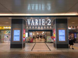 VARIE2